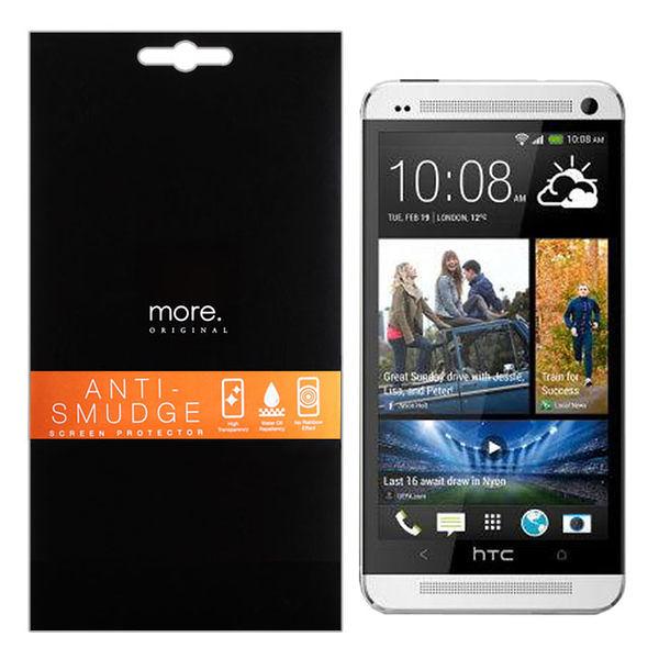 【默肯國際】more. HTC New One AS疏油疏水抗刮液晶螢幕保護貼 New One 螢幕保護貼