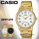 CASIO 卡西歐 手錶專賣店  MTP...