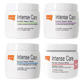 LOLANE高效修護角蛋白髮膜 200g (多款任選) ◆86小舖 ◆