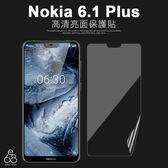 一般亮面 Nokia6.1 Plus 5.8吋 軟膜 螢幕貼 手機 保貼 保護貼 螢幕保護貼 貼膜 軟貼 膜 非滿版