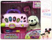麗嬰兒童玩具館~我的寵物提籃-可愛小狗音樂提籃-小狗美容系列