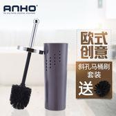 馬桶刷-ANHO馬桶刷套裝 家用浴室方孔軟毛刷子雙手柄 衛生間創意廁所刷 花間公主