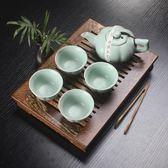 茶盤 木實木儲水茶盤小茶台迷你茶具套裝家用簡約4人帶茶盤抽屜式 莎拉嘿幼