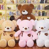 七夕情人節女友浪漫生日禮物女生送男女朋友情侶閨蜜diy韓國創意聖誕節提前購589享85折