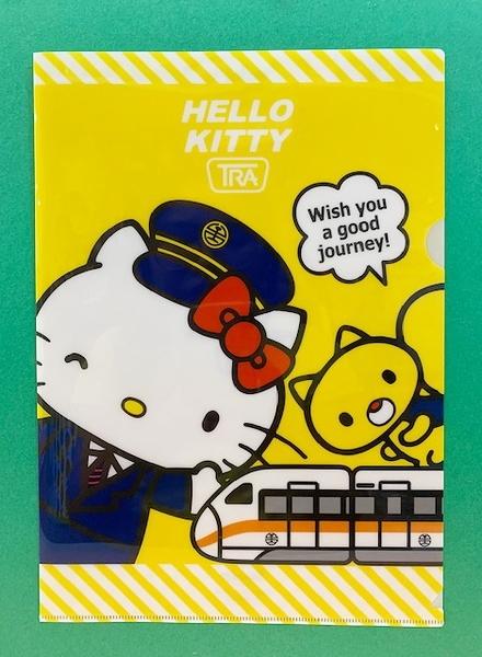 【震撼精品百貨】Hello Kitty 凱蒂貓~三麗鷗 KITTY 台灣授權A4文件夾/資料夾-台鐵太魯閣/黃#00365
