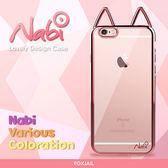 韓國 FOXJAIL iPhone 8 7 Plus 三星 S9+ S8+ S7 Edge Note8 Note5 LG G6 V30+ 貓耳朵保護殼 手機殼【A0902301】