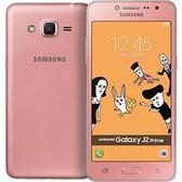 【拆封新品-0利率!!!送贈品】Samsung Galaxy J2 Prime G532 5吋 1.5G/8G 雙卡雙待 智慧型手機-粉