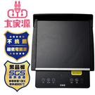 大家源 微晶® 觸控式電陶爐TCY-3912+燒烤板TCY-3900A超值組TCY-3916《刷卡分期+免運費》