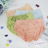 【露娜斯】曼波美臀。低腰性感蕾絲三角內褲【粉/黃/綠/藍】P3647