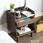 優木家具 純實木床頭櫃橡木床頭櫃燈桌北歐簡約現代臥室家具『櫻花小屋』
