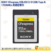 SONY CFexpress CEB-G512 512GB Type B 1700MB/s 高速記憶卡 公司貨 512G 保固5年