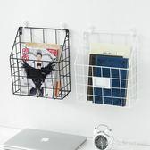 創意北歐ins鐵藝書架墻壁雜志架簡約客廳壁掛懸報刊架墻上置物架  朵拉朵衣櫥