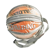 Spalding [SPB5309N91] 單顆裝 瓢蟲袋 攜帶方便 附肩袋 不含籃球 斯柏丁 銀