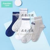 兒童薄款襪網眼透氣襪子 男女童夏季寶寶中大童短襪薄【君來佳選】