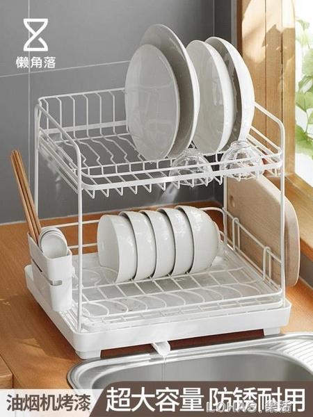 廚房碗架水槽瀝水架餐具放碗筷架瀝碗櫃碗碟架置物架 樂活生活館