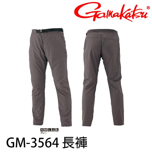 漁拓釣具 GAMAKATSU GM-3564 黑 [釣魚長褲]