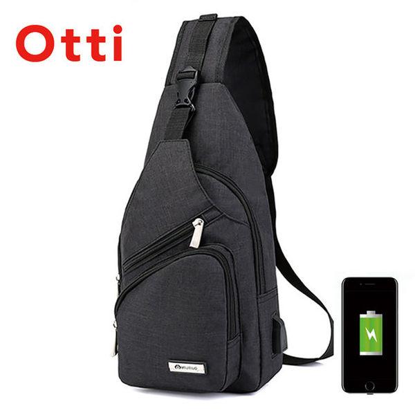 【Otti】時尚質感胸包 Otti-009BK(側背包 腰包 胸包 斜背包 男包)