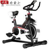 腳踏健身車動感單車超靜音健身車家用腳踏房減肥室內磁控運動腳踏車自行車器材jy