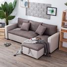 ‧兩人座坐墊底部可延伸,當床或腳凳皆好用 ‧大容量儲物空間,方便擺放任何物品 ‧乘坐感舒適,雙色搭配