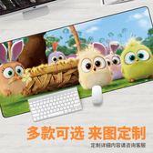 滑鼠墊超大號定制訂做英雄聯盟LOL動漫可愛鍵盤墊網吧咖加厚桌墊 3c優購