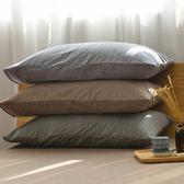 良品水洗棉棉枕套枕頭套棉單人純色簡約單件枕套一對 【快速出貨八折免運】