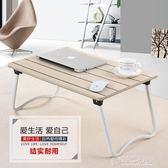 床上桌筆記本電腦做桌小桌子懶人桌床上書桌宿舍可折疊學生小書桌床上桌   草莓妞妞