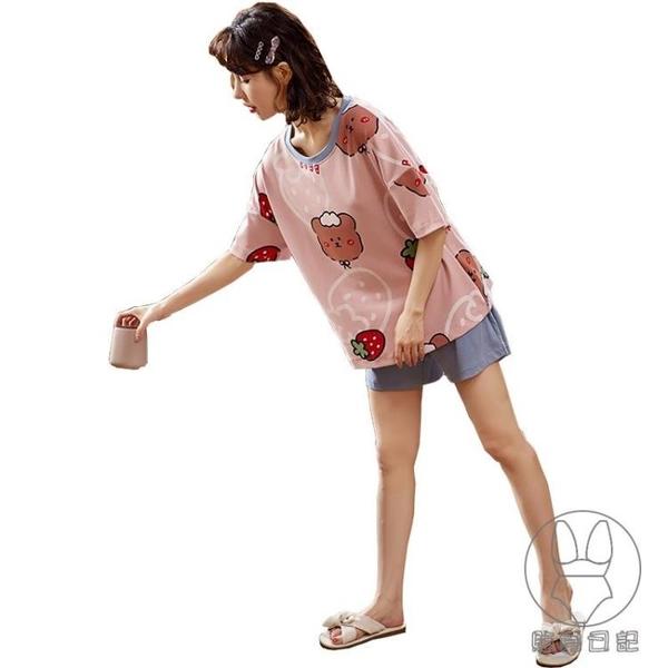 2套 睡衣女春夏季純棉薄款短袖短褲兩件套裝家居服【貼身日記】