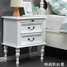 美式全實木床頭櫃歐式小迷你小型臥室超窄簡約現代白色北歐風insMBS「時尚彩紅屋」