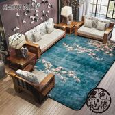 梅花地毯現代中式客廳臥室床邊滿鋪大地毯長方形—交換禮物