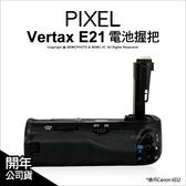 Pixel 品色 Vertax E21 電池握把 適用Canon 6D2 垂直手把 握把 公司貨★可刷卡★薪創數位