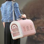 寵物提籠單雙門/外出/旅行/航空箱便攜兔/狗/貓/鳥 igo 樂芙美鞋