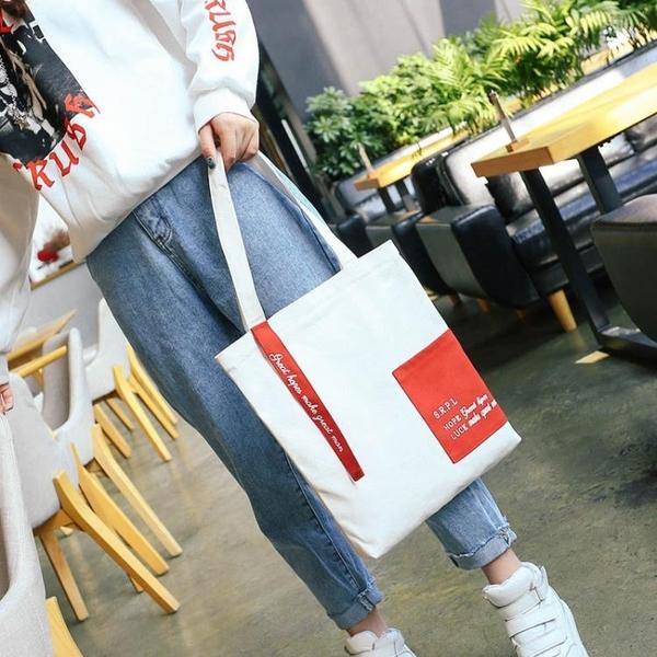 正韓簡約帆布包袋女文藝飄帶字母單肩帆布包休閒手提環保袋購物袋