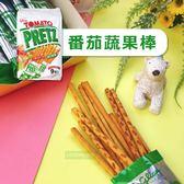 日本 現貨 Glico 番茄蔬果棒 (14.8g*9包入) 餅乾 零食 美食 隨身包 [LOVEME樂米]