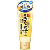 日本 SANA 豆乳美肌 緊緻潤澤乳洗面乳 150g