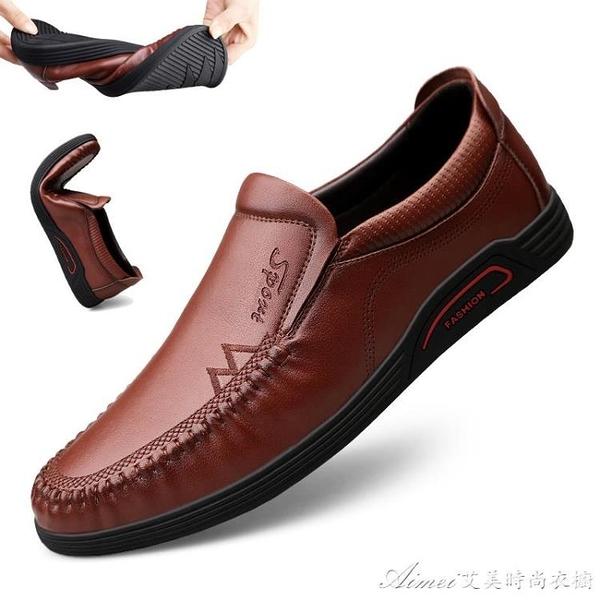 男休閒鞋皮鞋秋季真皮休閒皮鞋男鞋商務百搭豆豆鞋軟底軟皮一腳蹬懶 快速出貨