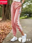 運動褲-寬鬆休閑束腳薄款透氣速干運動褲女瑜伽跑步訓練健身長褲夏-奇幻樂園
