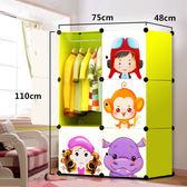 簡易兒童衣櫃 卡通樹脂櫃子多功能組裝塑料嬰兒迷你衣櫃寶寶小衣櫥