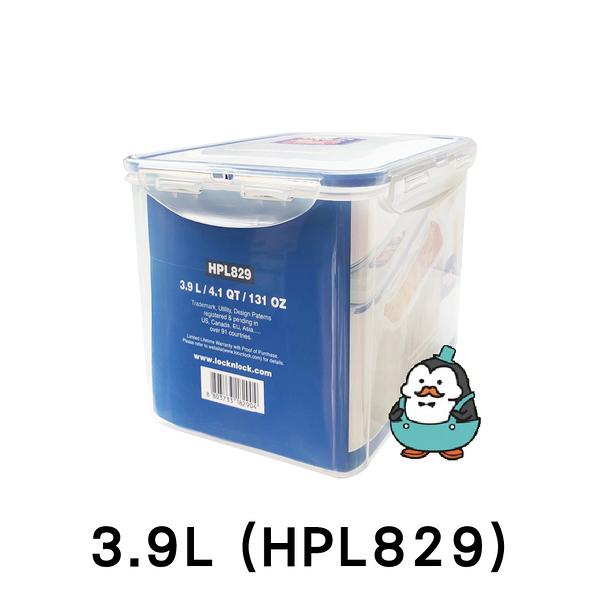 樂扣樂扣 PP微波保鮮盒3.9L 吐司盒 : LOCK&LOCK HPL829