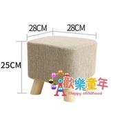 換鞋凳 小凳子家用布藝矮凳可愛板凳創意客廳茶几凳沙發凳家用成人換鞋凳 多色