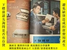 二手書博民逛書店罕見科學畫報1980年合訂本1-12冊Y472756