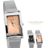 Valentino范倫鐵諾 精緻格紋錶盤鋼索材質腕錶手錶 獨特切割鏡面 柒彩年代【NE1242】原廠公司貨
