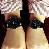 手錶 時尚潮流運動男表情侶手表女表學生韓版簡約休閒大氣原宿風大表盤  夏季新品