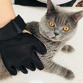 【雙12】全館低至6折擼貓手套除毛去浮毛防抓咬寵物粘毛貓咪用品貓毛除毛梳擼貓