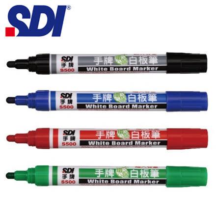 義大文具批發網~SDI手牌  環保白板筆 S500