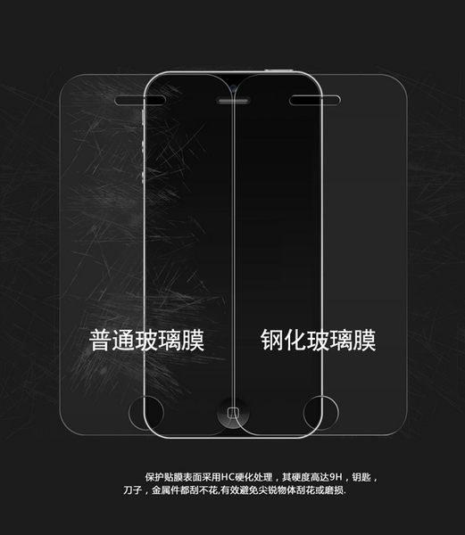 【世明國際】ASUS 鋼化玻璃保護貼 華碩 ZenFone 2/3/4/5/6 laser MAX 520TL 553KL