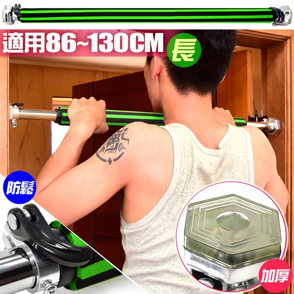 牛角防滑扣!!室內加長門上單槓(加厚六角滿焊型)門框單槓拉單槓強力運動健身器材推薦哪裡買ptt