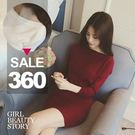 SISI【L6071】優雅甜美露肩一字領...