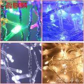聖誕禮物 福麒麟9米LED聖誕裝飾彩燈聖誕樹套餐裝飾燈聖誕裝飾品場景布置 卡卡西