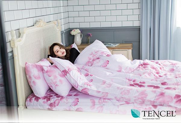 快速出貨【LORIA洛莉亞】超便宜平價天絲TENCEL天絲兩件式床包組~單人【陌上開花~粉】