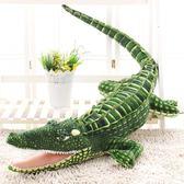 【雙12】全館85折大促惡搞仿真鱷魚公仔毛絨玩具布娃娃大號鱷魚抱枕